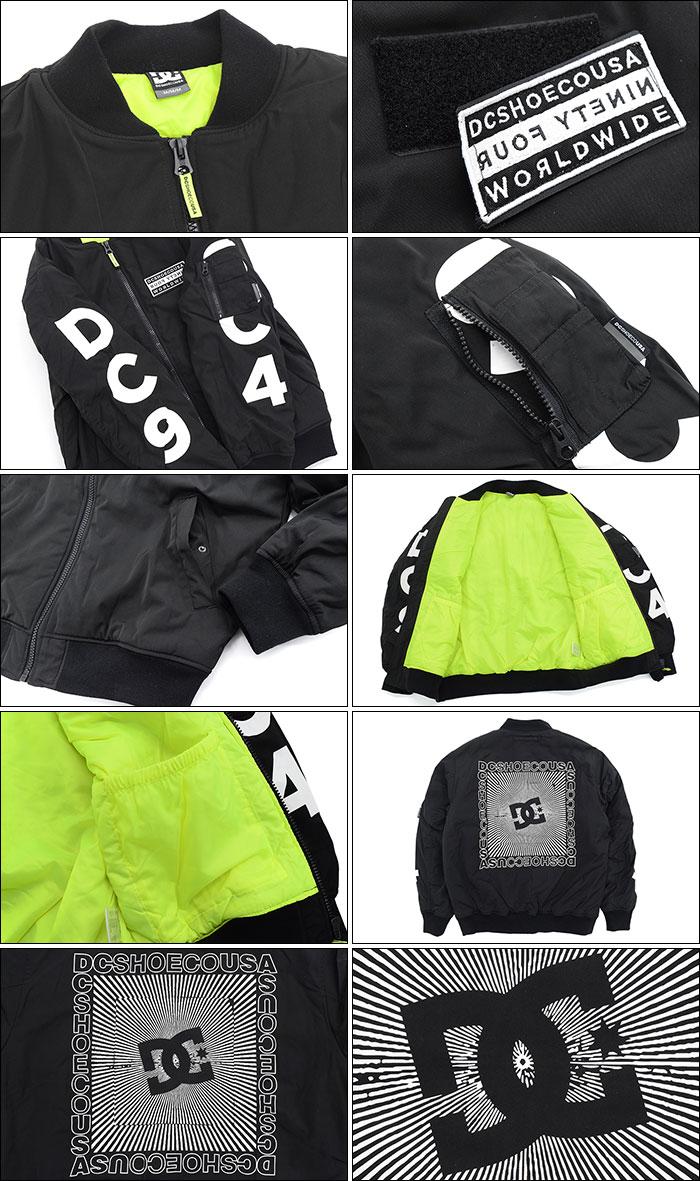 DCディーシーのジャケット Flight06
