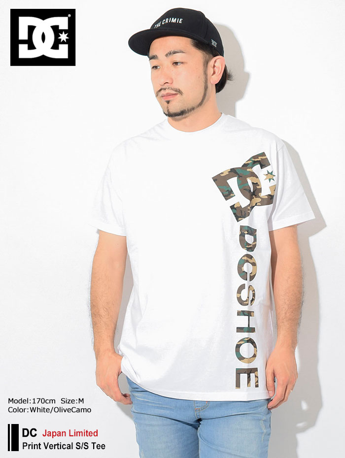 DCディーシーのTシャツ Print Vertical01