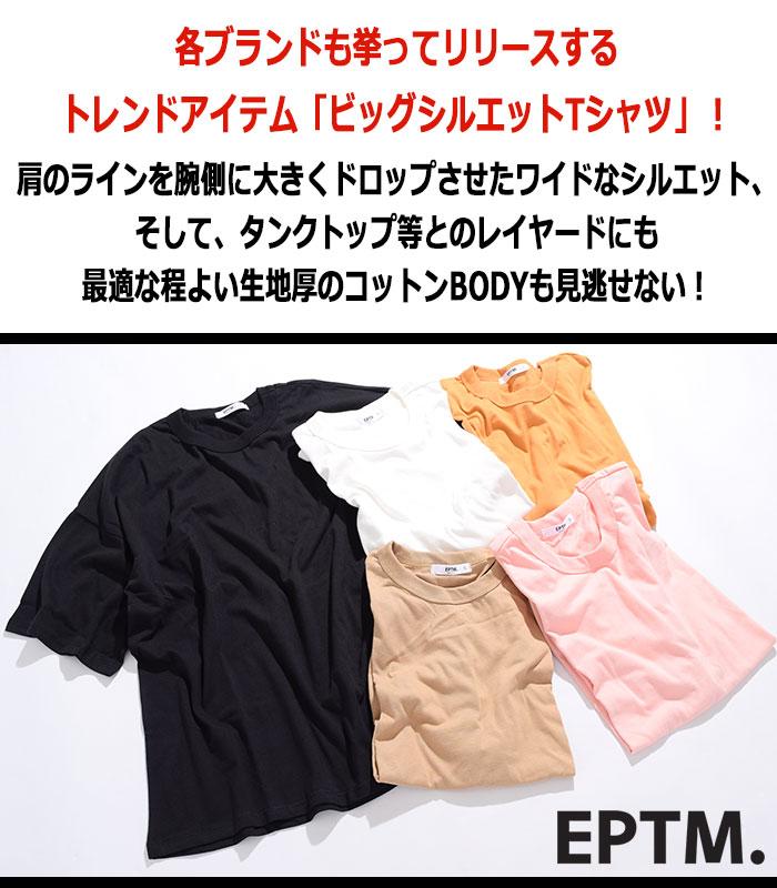 EPTMエピトミのTシャツ Perfect Boxy02