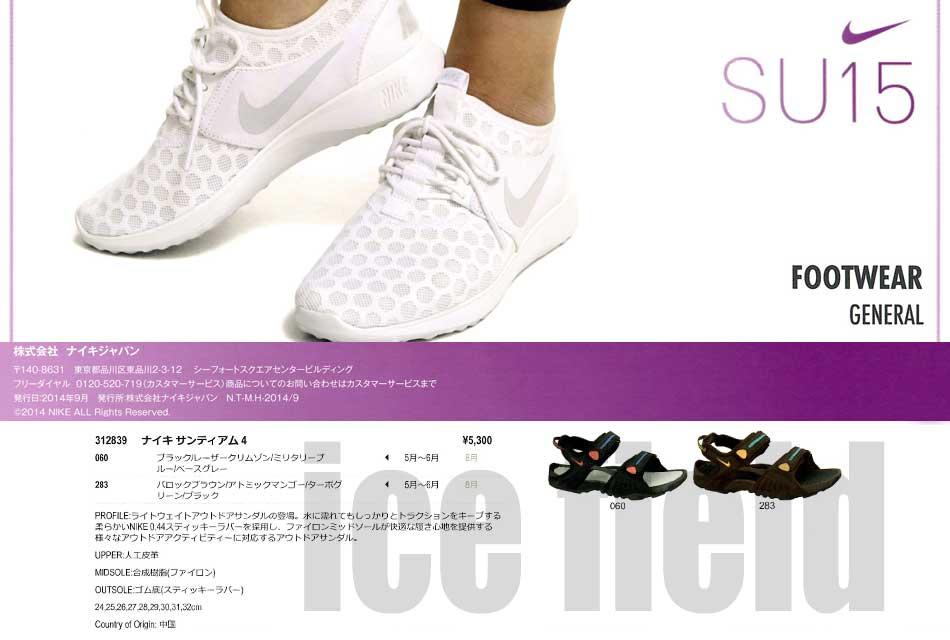 9d7210ae86c03 ice field  Nike NIKE Sandals mens men s Santiam 4 Black Laser ...