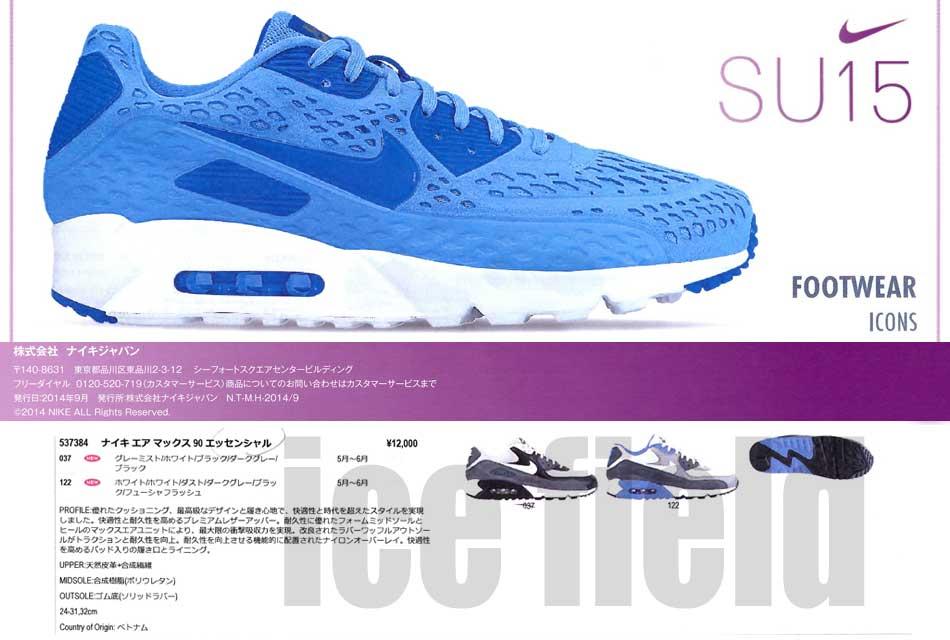 separation shoes 957d2 46765 Color variations. Grey Mist White Black Dark Grey
