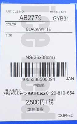 9b036a4808e ice field  Adidas adidas Tote classic ST shopper bag originals ...