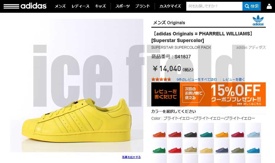 7cdec7308ecd1 ice field  Adidas adidas sneakers women s  amp  men s Farrell ...