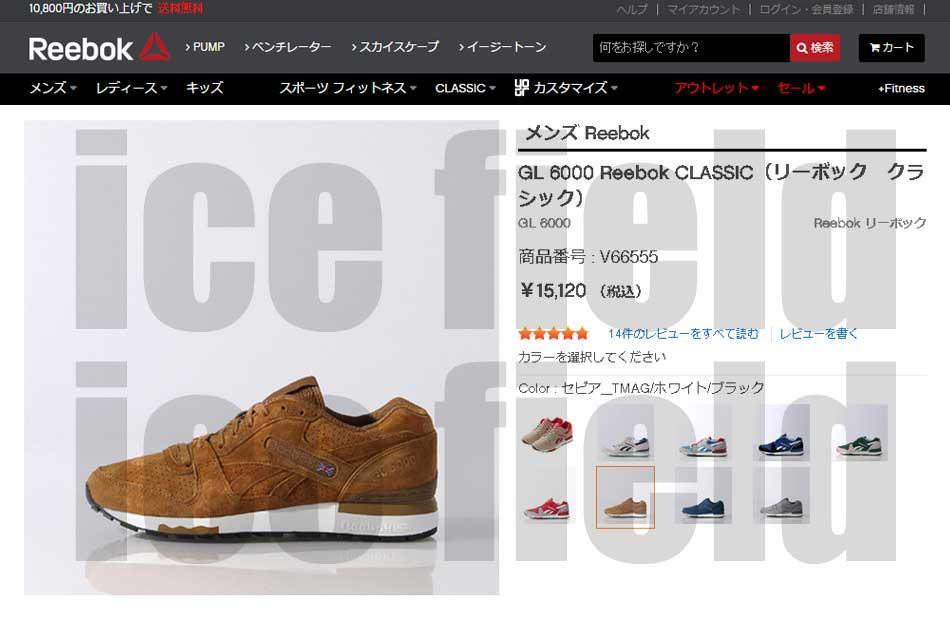 ca0e3f890cdf5f ice field  Reebok Reebok sneakers mens men s GL 6000 sepia   white ...