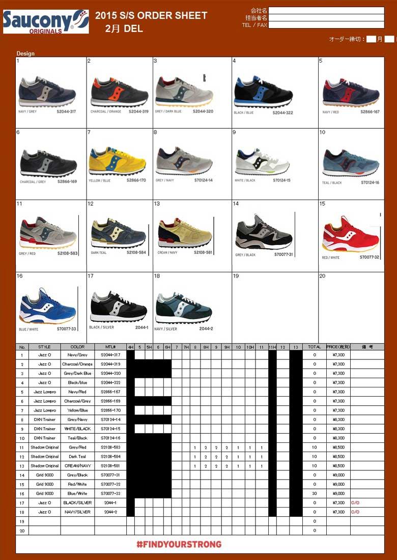 saucony shadow price philippines