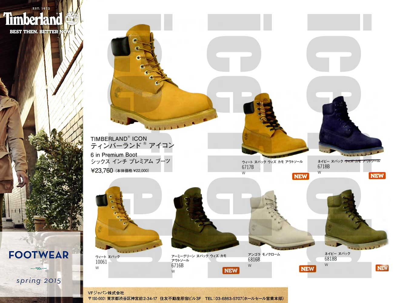 timberland shoes for sale in cape town