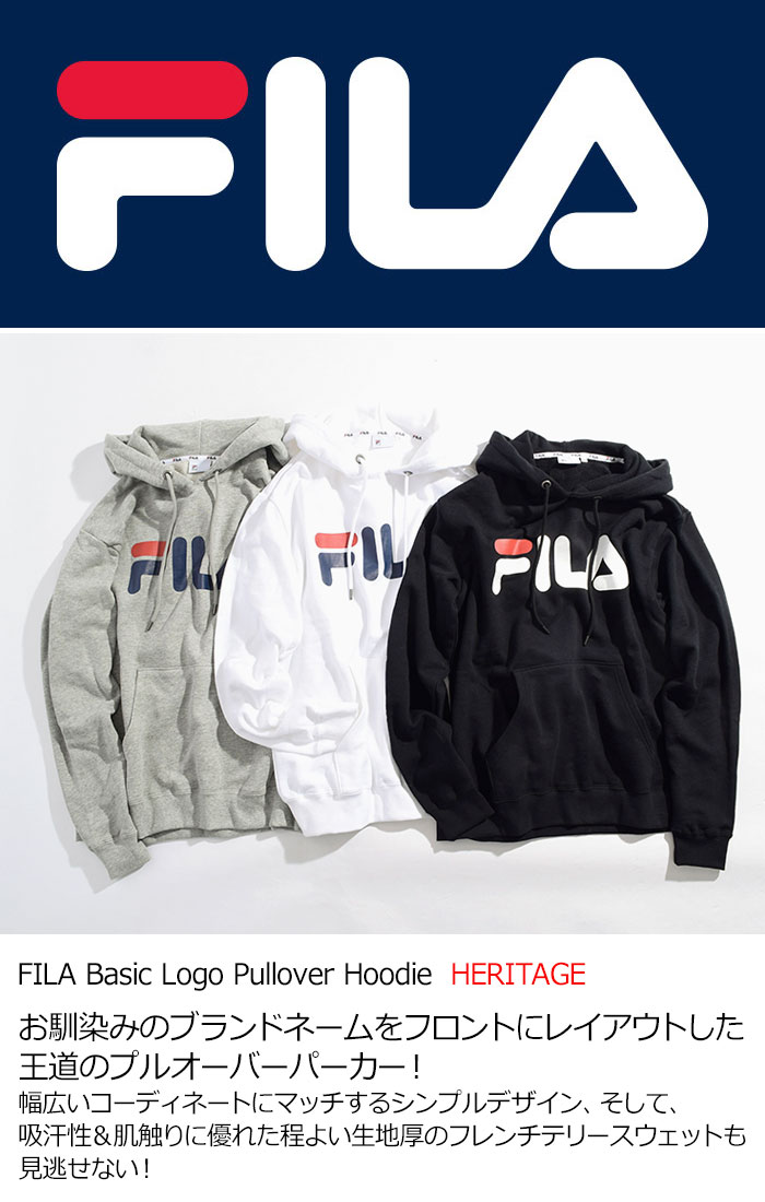 FILAフィラのパーカー Basic Logo Pullover Hoodie08