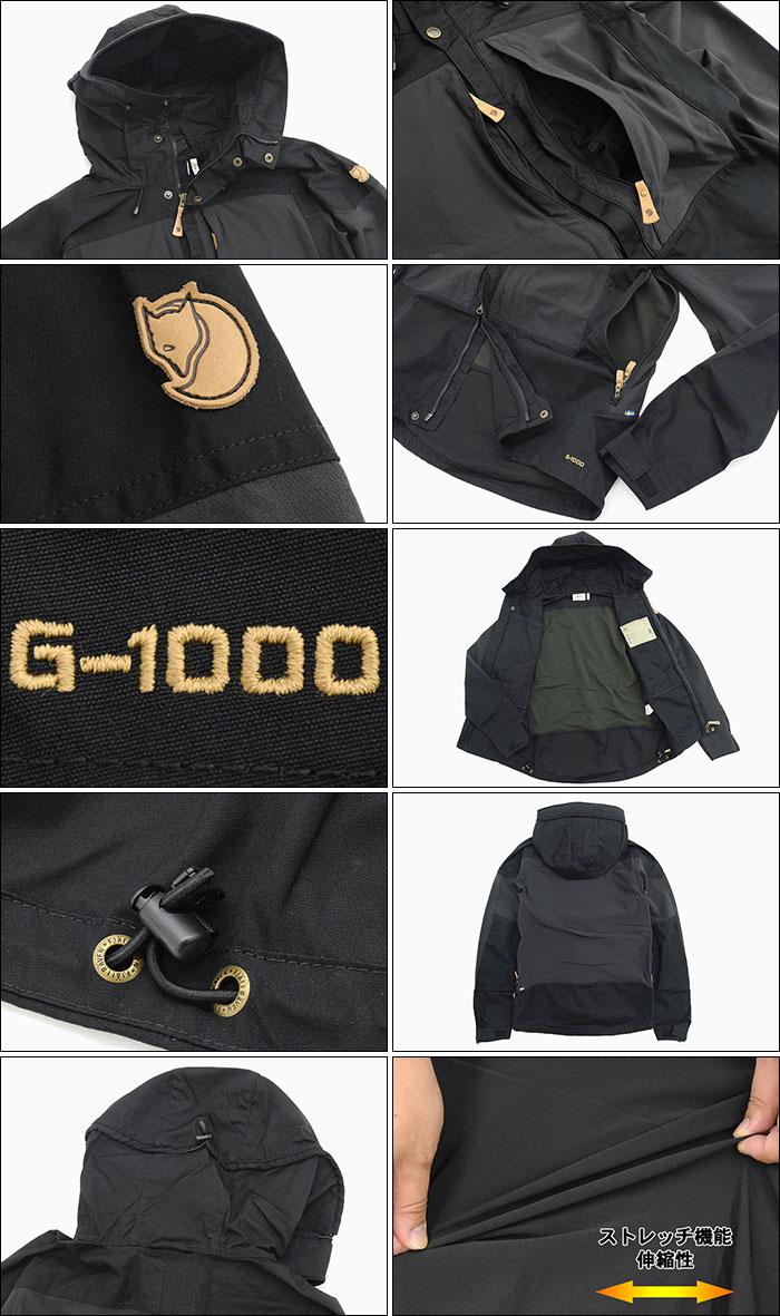 FJALLRAVENフェールラーベンのジャケット Keb11