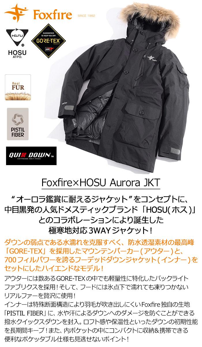 Foxfireフォックスファイヤーのジャケット HOSU Aurora02