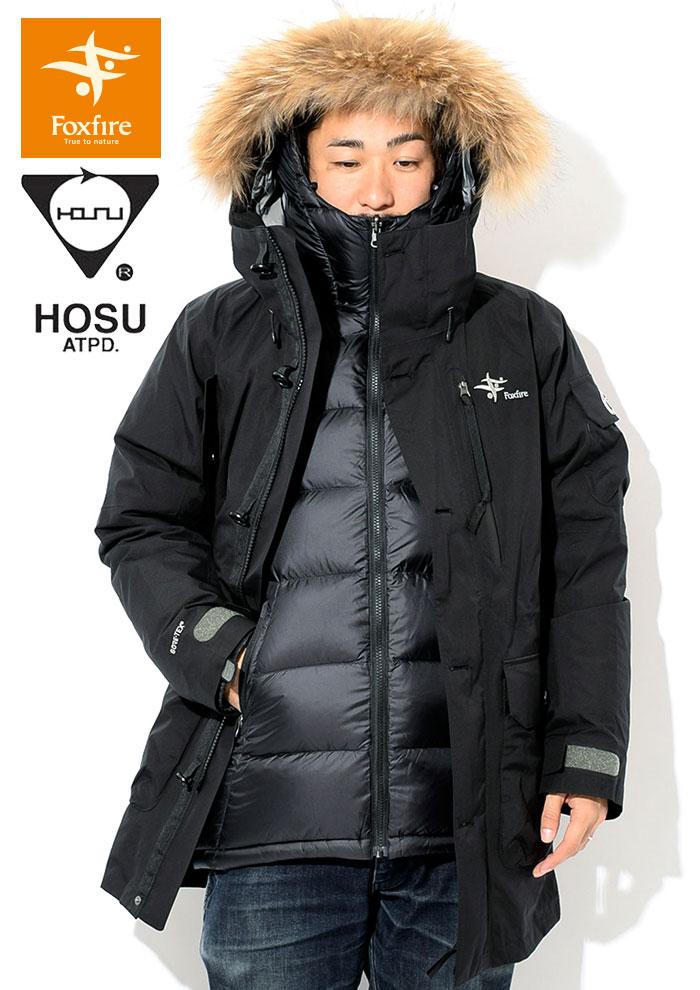 Foxfireフォックスファイヤーのジャケット HOSU Aurora05