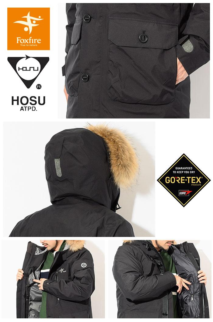 Foxfireフォックスファイヤーのジャケット HOSU Aurora09