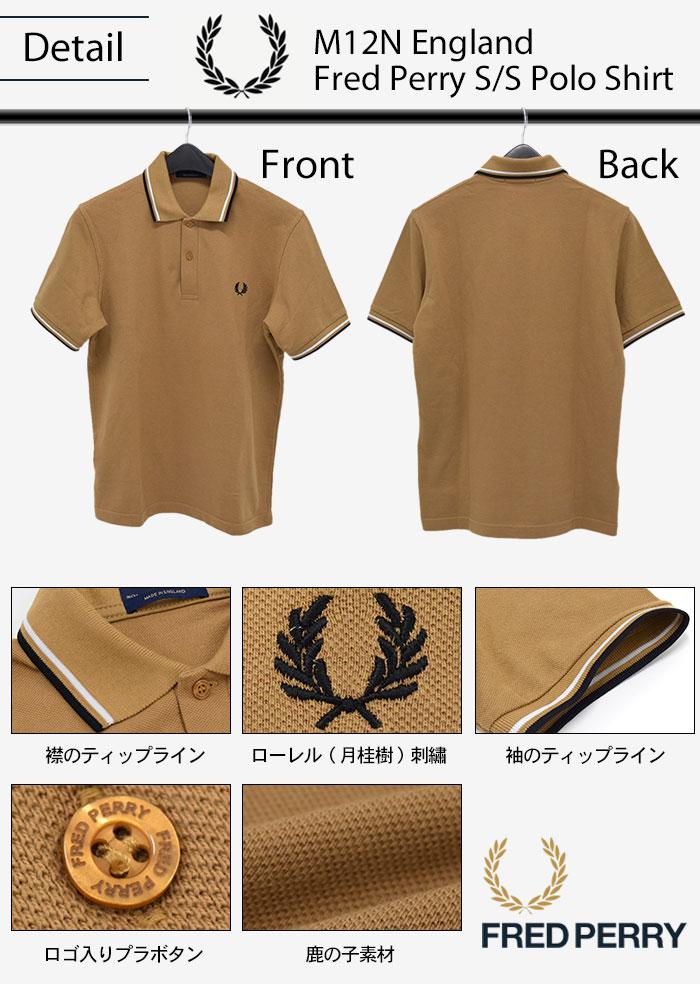 FRED PERRYフレッドペリーのポロシャツ M12N England06