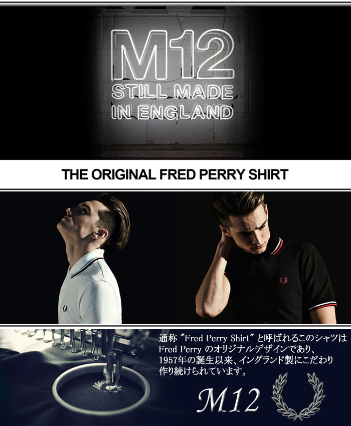 FRED PERRYフレッドペリーのポロシャツ M12N England01
