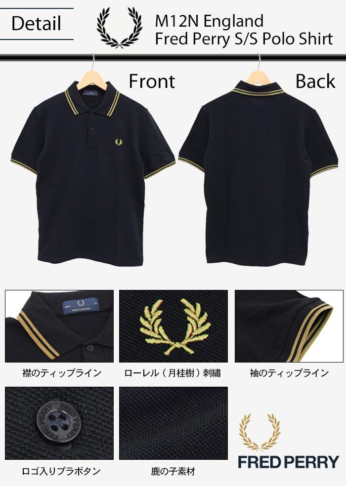 FRED PERRYフレッドペリーのポロシャツ M12N England15