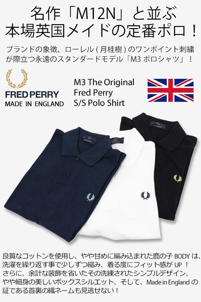 FRED PERRYフレッドペリーのポロシャツ M3N09