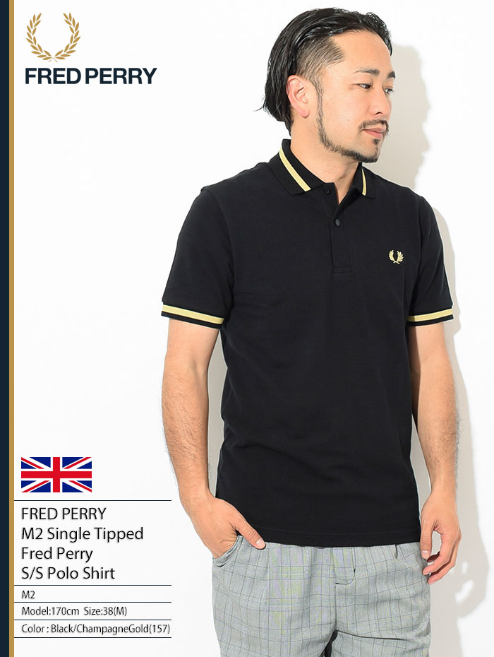 FRED PERRYフレッドペリーのポロシャツ M2 Single Tipped Fred Perry Polo Shirt01