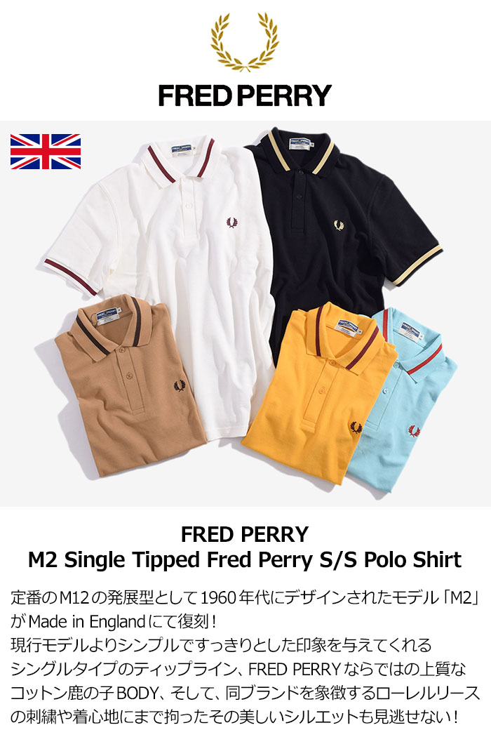 FRED PERRYフレッドペリーのポロシャツ M2 Single Tipped Fred Perry Polo Shirt02