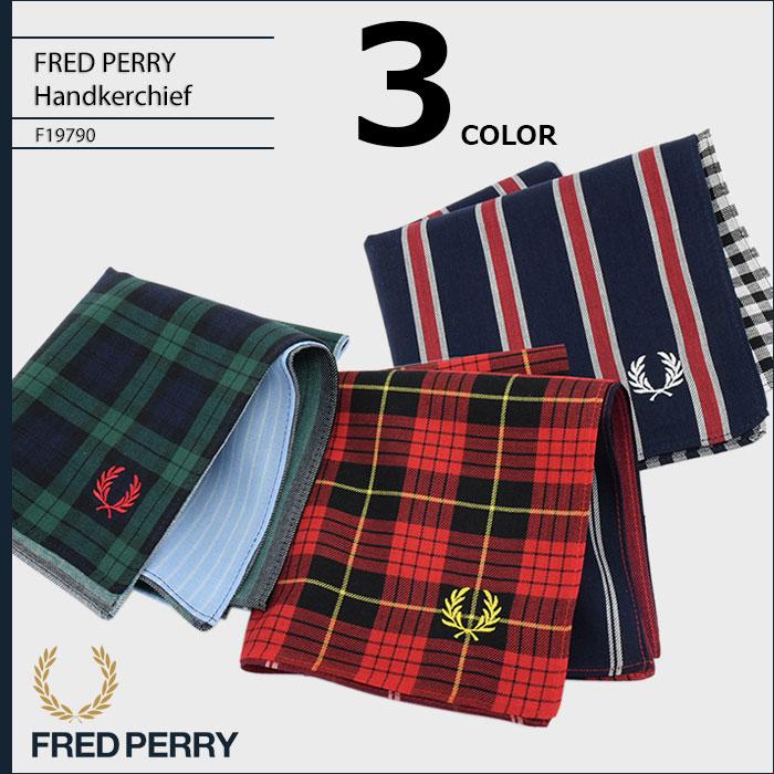 FRED PERRYフレッドペリーのハンカチ Handkerchie01