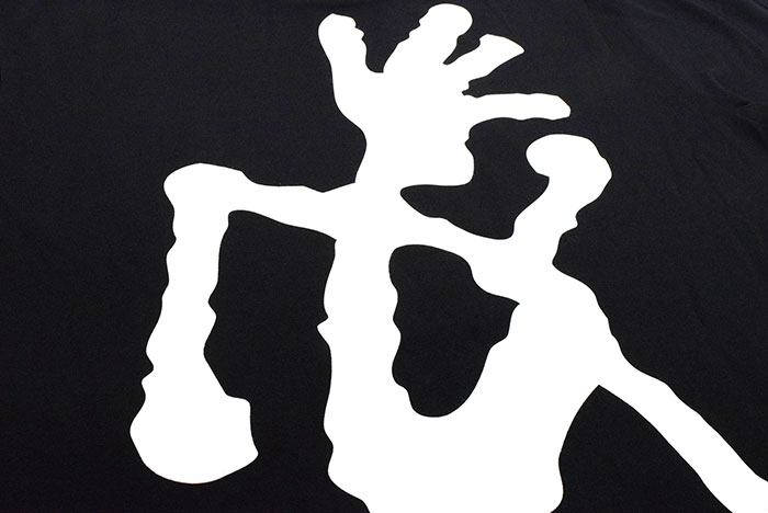 GRAMICCIグラミチのTシャツ Big Runningman14