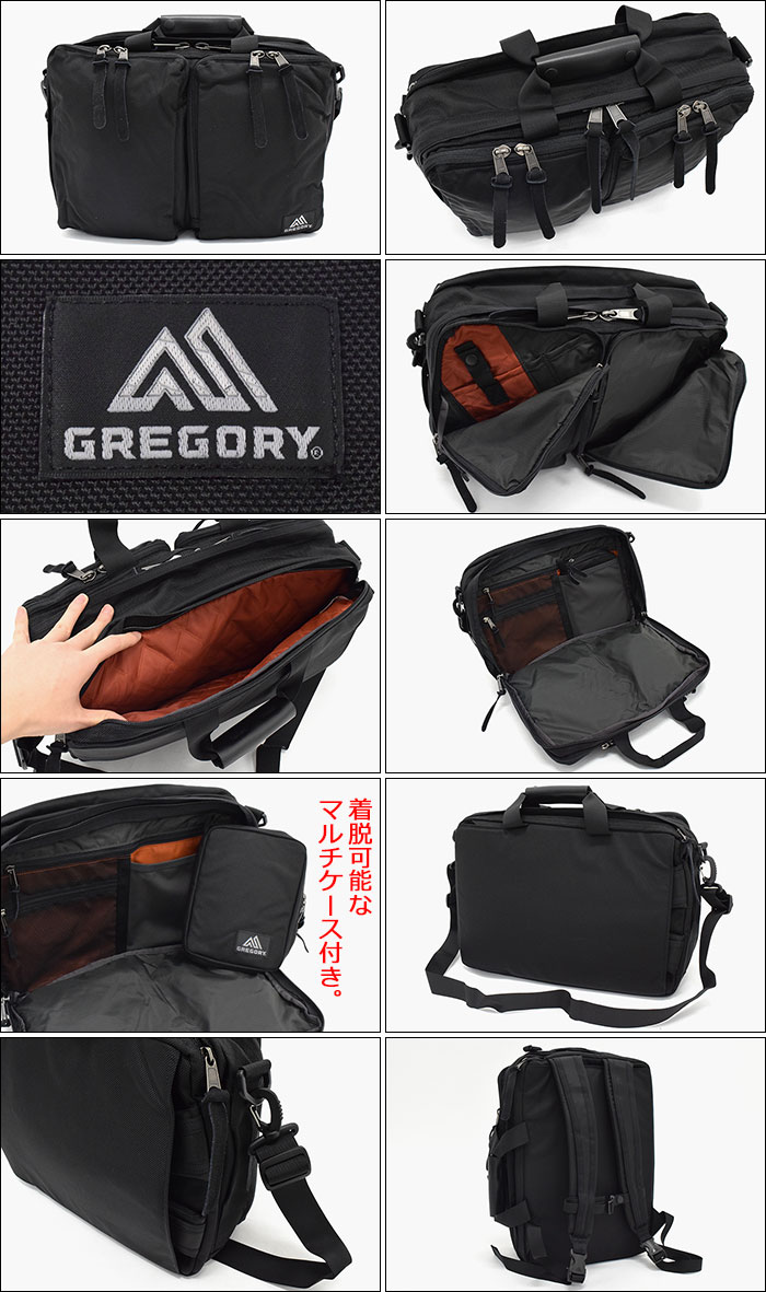 GREGORYグレゴリーのバッグ Covert Extended Mission 3 Way10