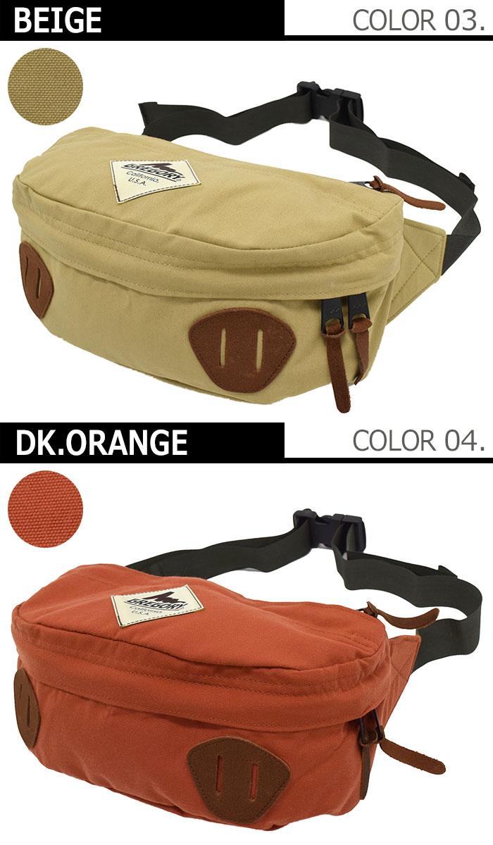 GREGORYグレゴリーのバッグ Tail Wind Waist Bag05