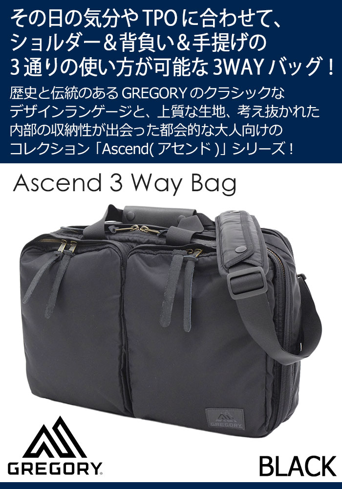 GREGORYグレゴリーのバッグ Ascend 3 Way05