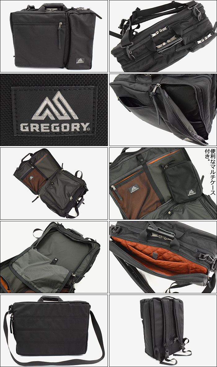 GREGORYグレゴリーのバッグ Covert Overnight Mission 3 Way Bag07
