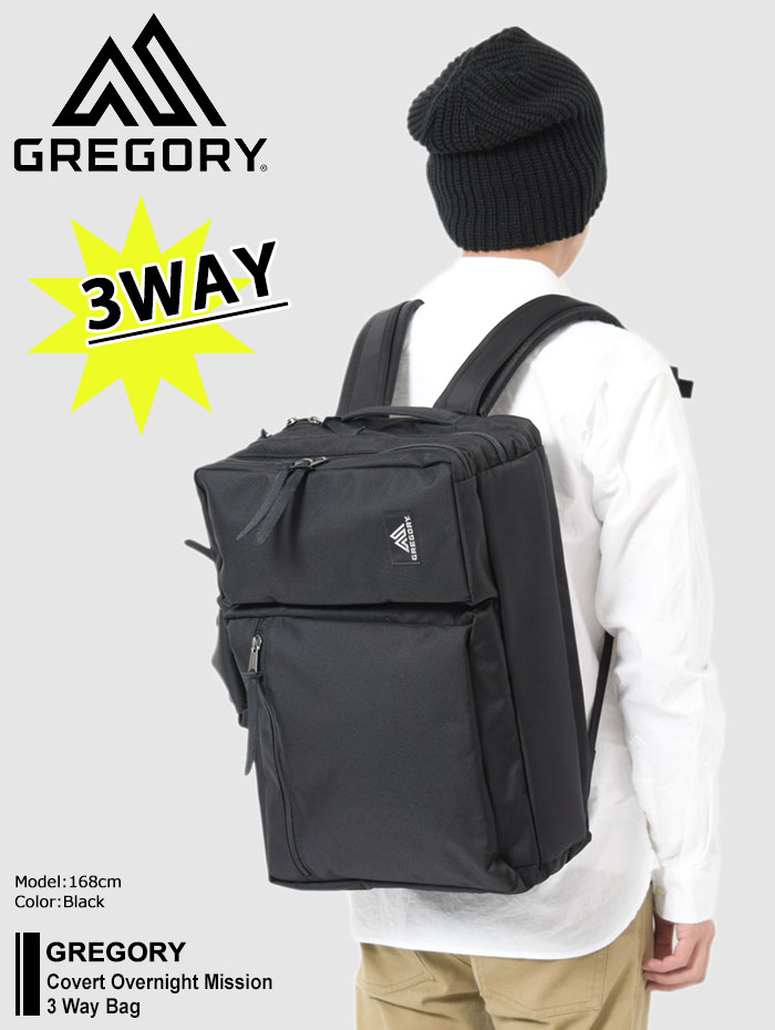 GREGORYグレゴリーのバッグ Covert Overnight Mission 3 Way Bag01