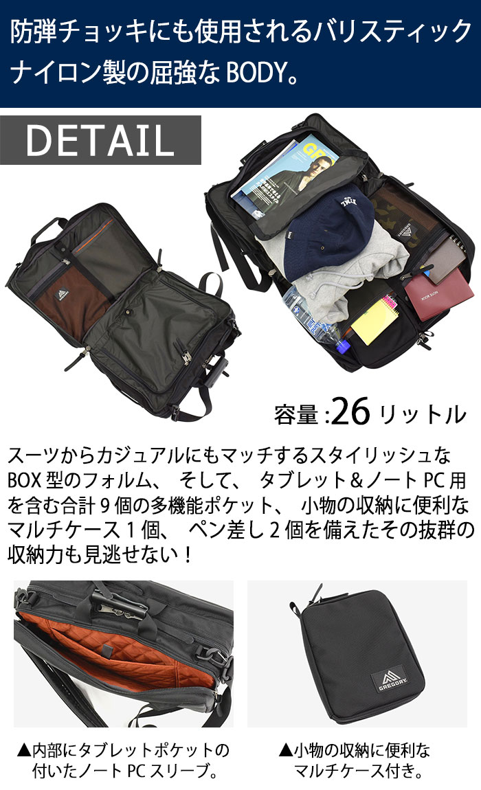 GREGORYグレゴリーのバッグ Covert Overnight Mission 3 Way Bag06