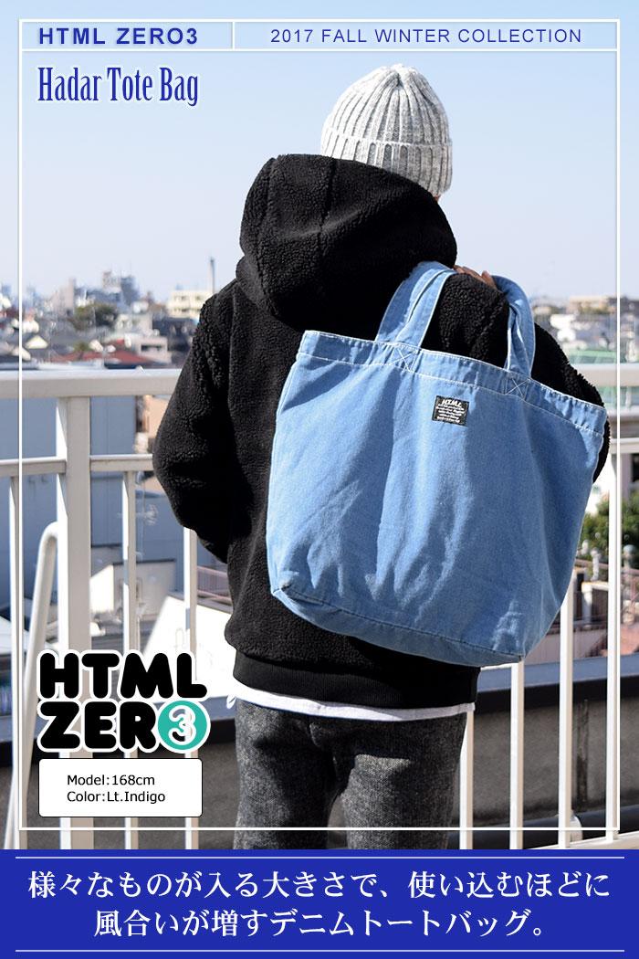 HTML ZERO3エイチティエムエル ゼロスリーのトートバッグ Hadar Tote Bag01