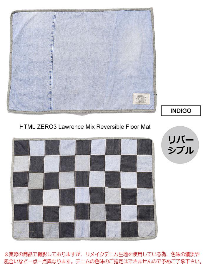 HTML ZERO3エイチティエムエル ゼロスリーのマット Lawrence Mix Reversible Floor Mat05