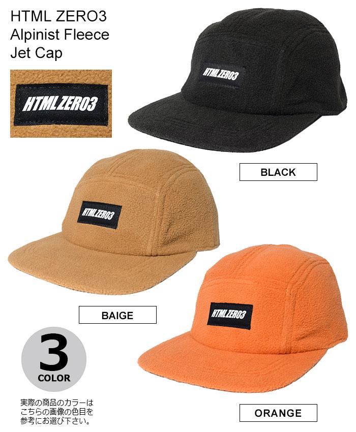 HTML ZERO3エイチティエムエルのキャップ Alpinist Fleece Jet Cap06