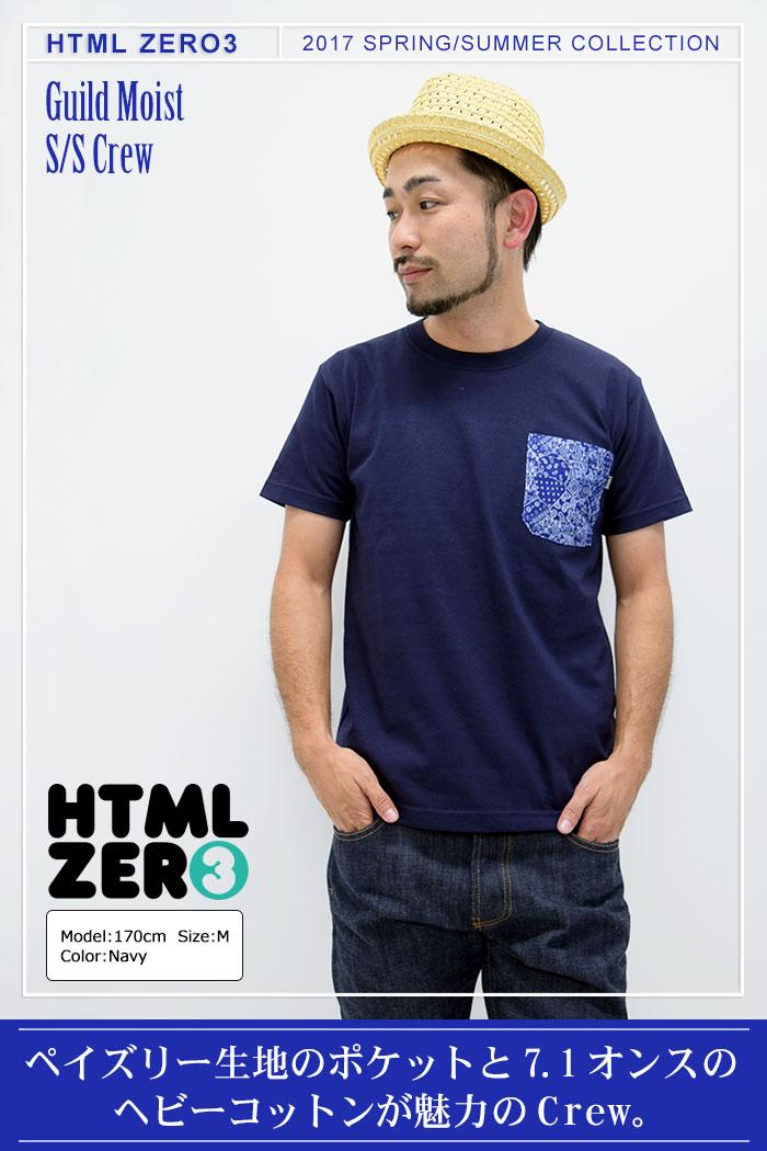 HTML ZERO3エイチティエムエル ゼロスリーのカットソー Guild Moist01