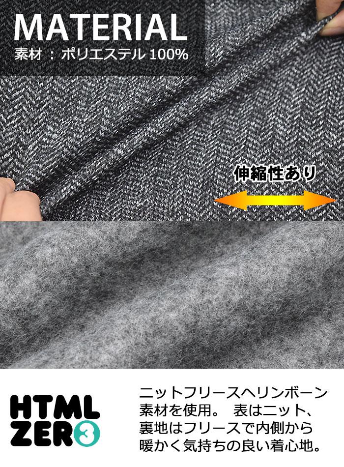 HTML ZERO3エイチティエムエル ゼロスリーのパーカー Merge Lyric Pullover Hoodie09