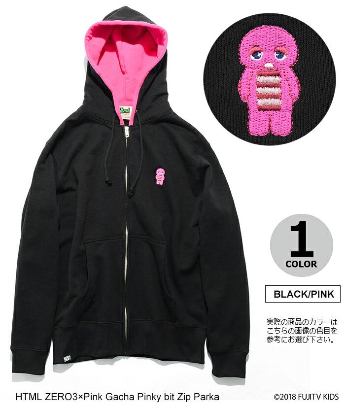 HTML ZERO3エイチティエムエル ゼロスリーのパーカー Pink Gacha Pinky bit Zip Parka07