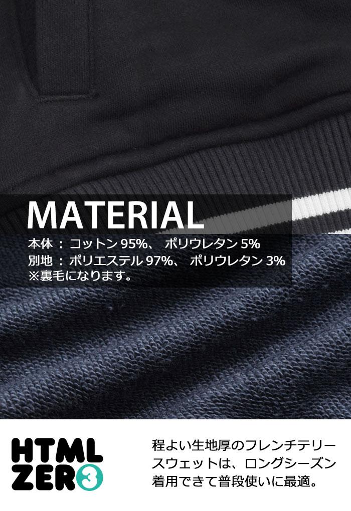 HTML ZERO3エイチティエムエル ゼロスリーのジャケット Vanguard Sweat Stadium13