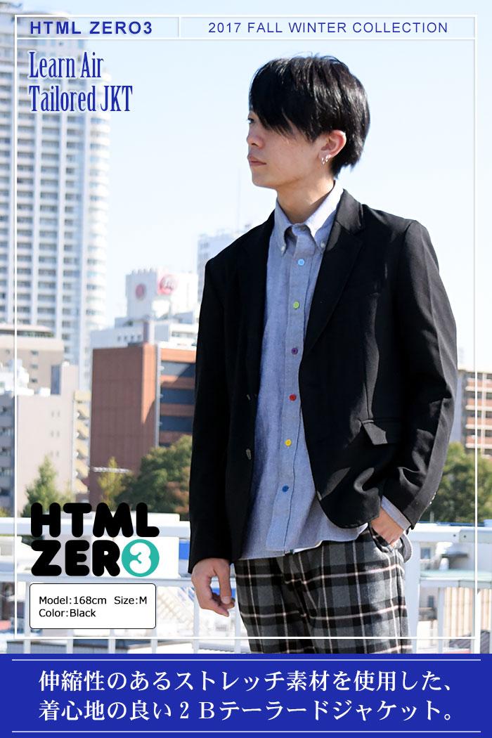 HTML ZERO3エイチティエムエル ゼロスリーのジャケット Learn Air Tailored01