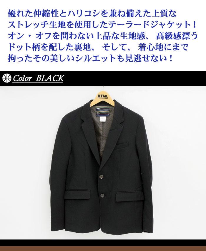 HTML ZERO3エイチティエムエル ゼロスリーのジャケット Learn Air Tailored02