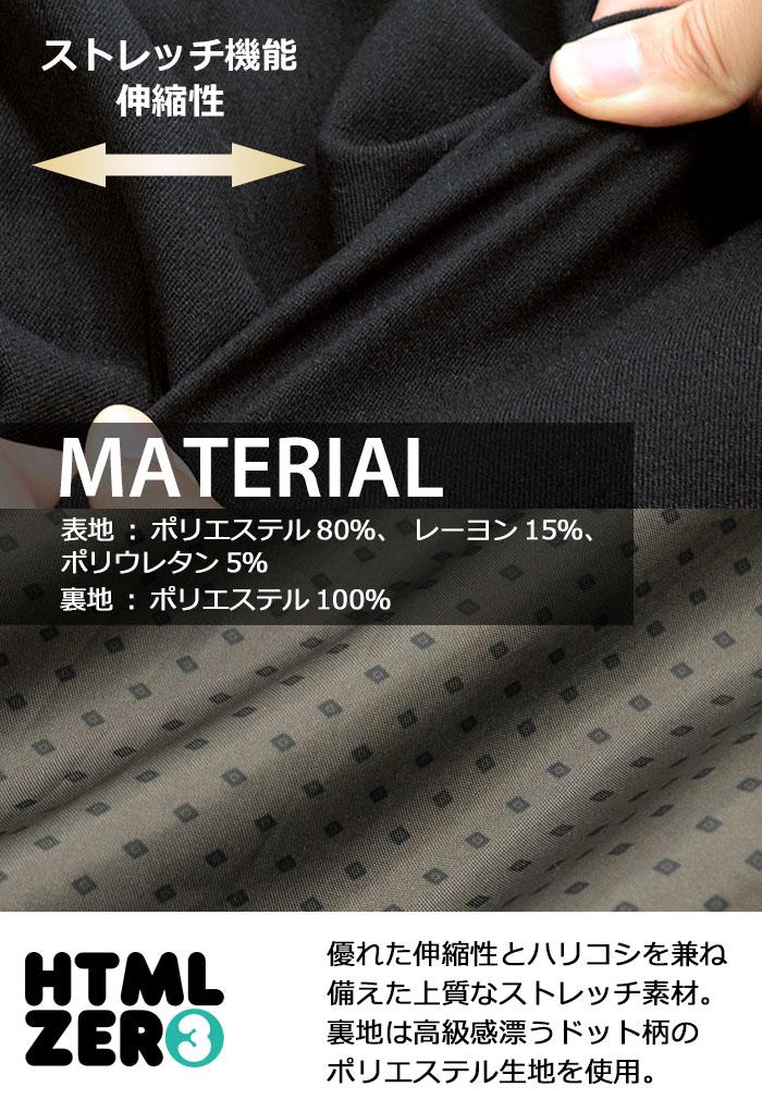 HTML ZERO3エイチティエムエル ゼロスリーのジャケット Learn Air Tailored09