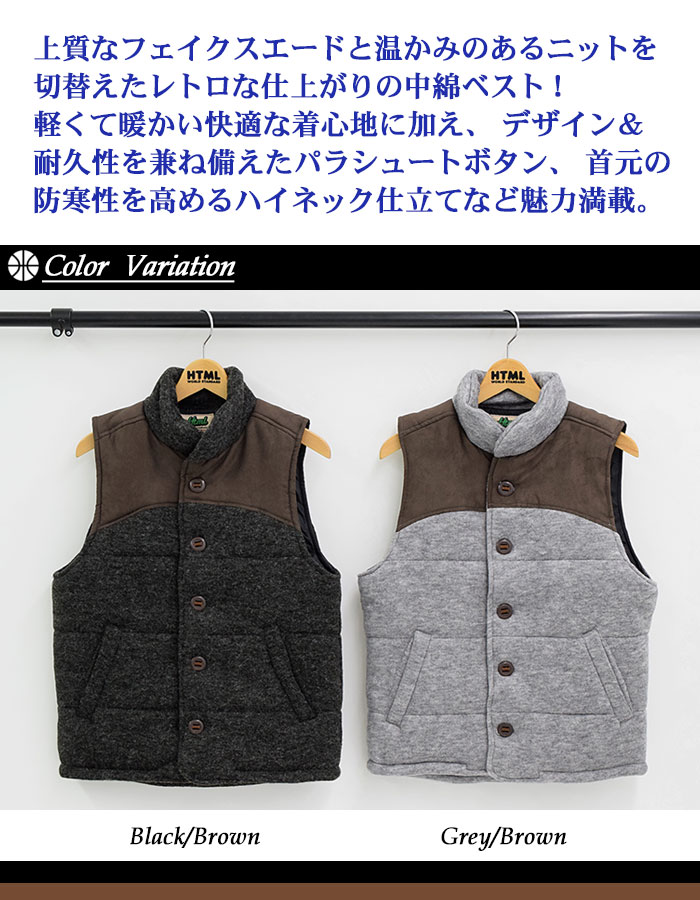 HTML ZERO3エイチティエムエル ゼロスリーのジャケット Amber Flare Vest02