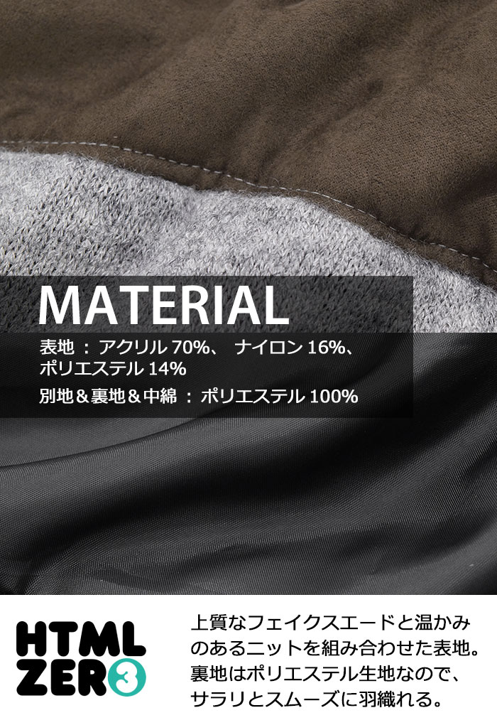 HTML ZERO3エイチティエムエル ゼロスリーのジャケット Amber Flare Vest09