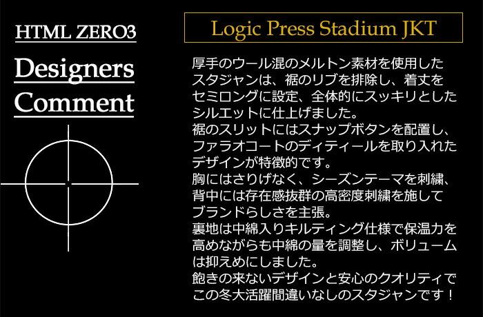 HTML ZERO3エイチティエムエル ゼロスリーのジャケット Logic Press Stadium03