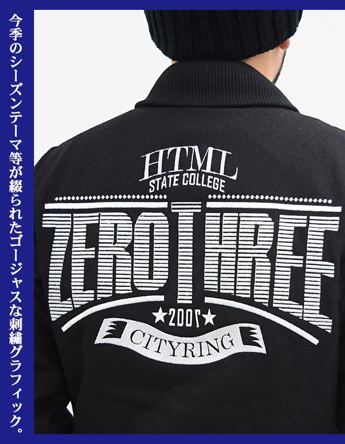 HTML ZERO3エイチティエムエル ゼロスリーのジャケット Logic Press Stadium12