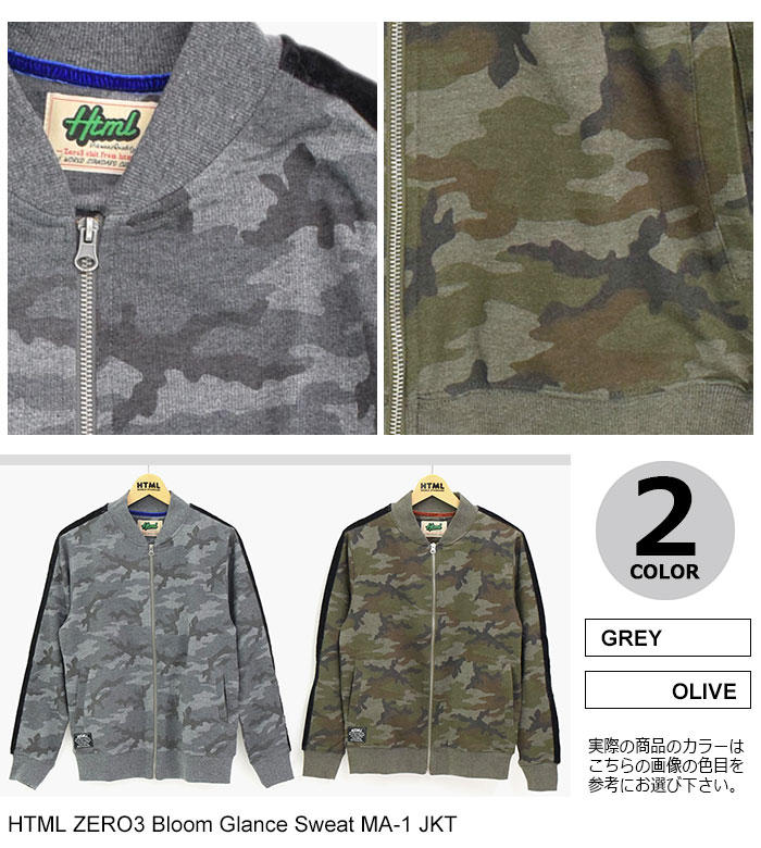 HTML ZERO3エイチティエムエル ゼロスリーのジャケット Bloom Glance Sweat MA-1 09