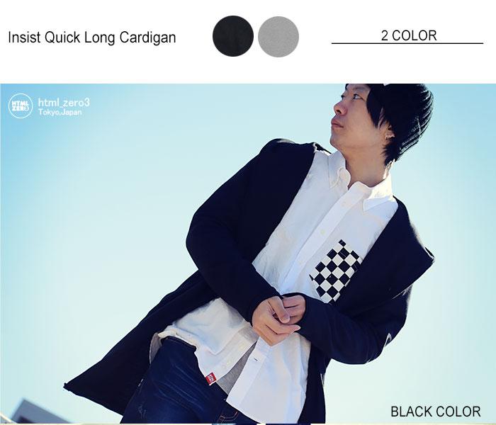HTML ZERO3エイチティエムエル ゼロスリーのカーディガン Insist Quick Long Cardigan06