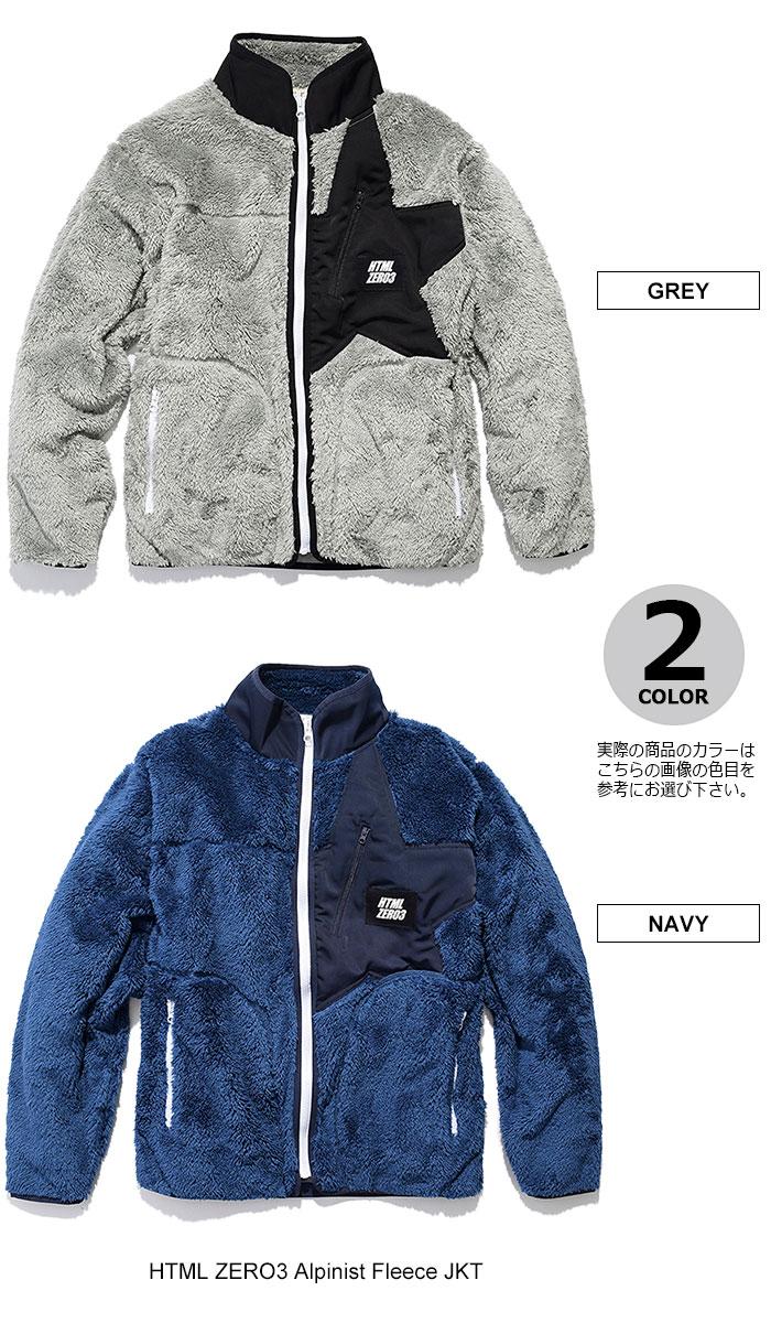 HTML ZERO3エイチティエムエル ゼロスリーのジャケット Alpinist Fleece10