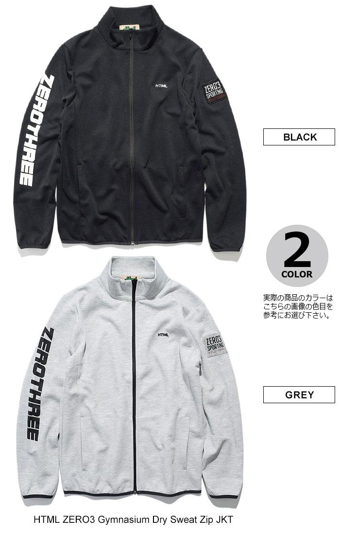 HTML ZERO3エイチティエムエル ゼロスリーのジャケット Gymnasium Dry Sweat Zip09