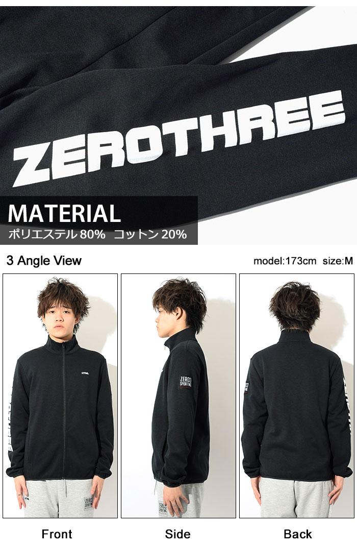 HTML ZERO3エイチティエムエル ゼロスリーのジャケット Gymnasium Dry Sweat Zip10