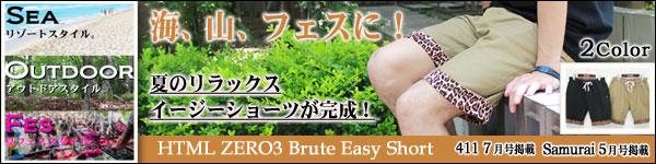 52f117a718f3db Shirt HTML ZERO3 Rob Rucchi S S Shirt Tee HTML ZERO3 With Luv S S Tee  Shoes VANS Authentic LX Micro Dots Bluestone