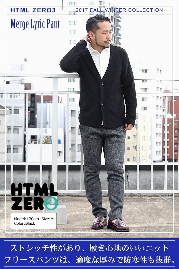 HTML ZERO3エイチティエムエル ゼロスリーのパンツ Merge Lyric01